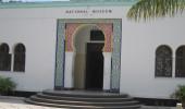 Museu Nacional da Tanzânia