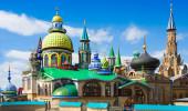 Templo de todas as religiões em Kazan, Rússia
