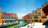 Localizado na ilha Pearl-Qatar esta comunidade lembra Veneza com um extenso sistema de canais, praças e casas em frente à praia