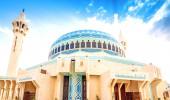 Mesquita Rei Abdullah em Amman, Jordânia. Foi construído entre 1982 e 1989.