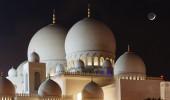 Mesquita Sheikh Zayed, Abu Dhabi