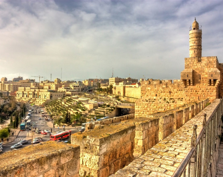 Israel ao Completo