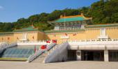 Museu Nacional - Taiwan