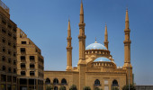 A Mesquita Mohamed el-Amin no centro de Beirute, Líbano