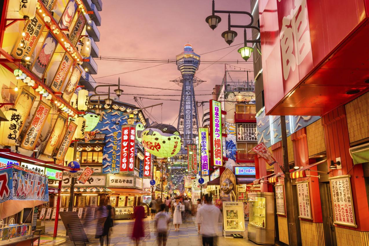 A Vida em Osaka