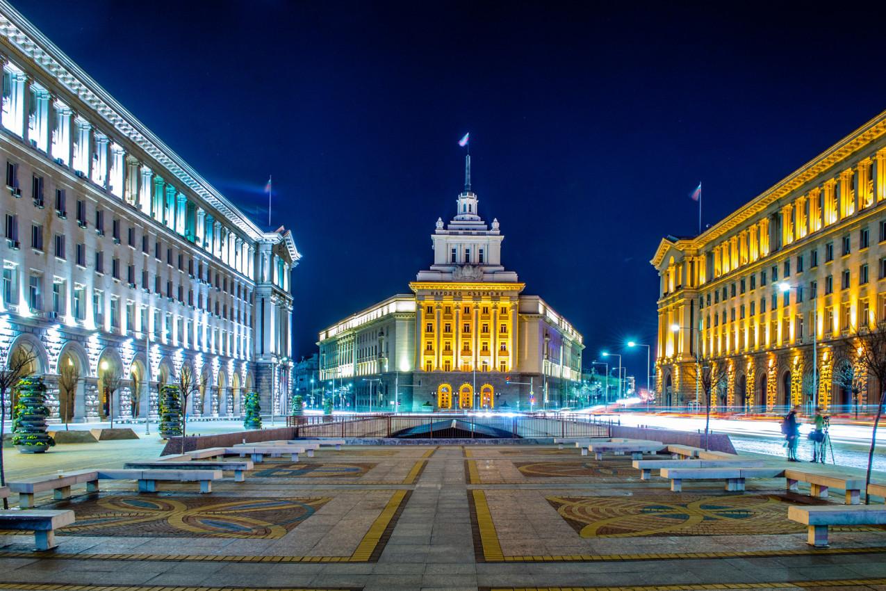 Pacotes para Sofia Capital da Bulgaria